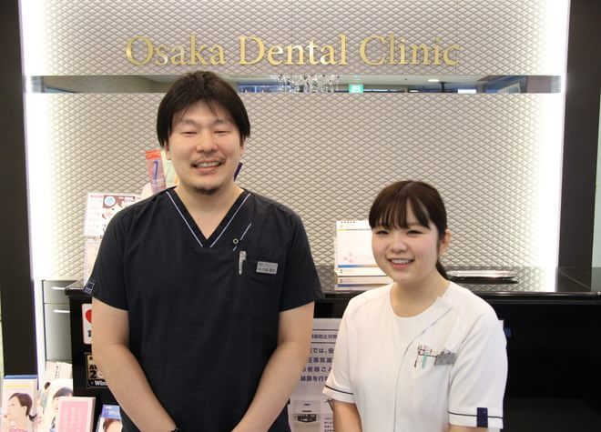 【インプラント】OSAKA DENTAL CLINIC
