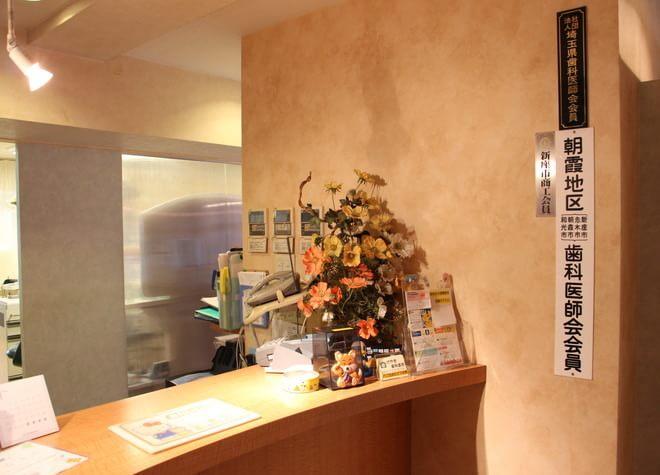 けやき歯科医院4