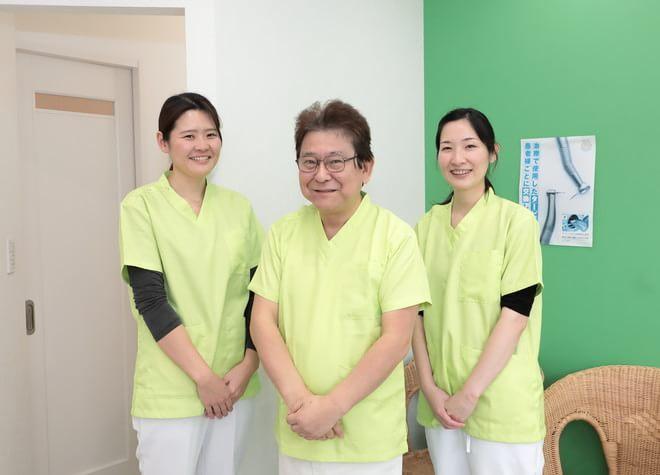 くむら歯科クリニック