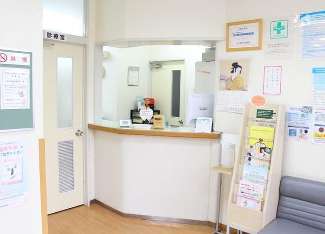 田中歯科金城医院1