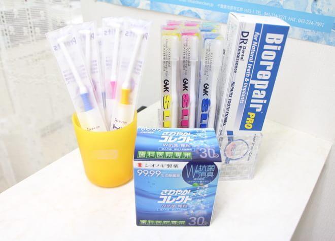 患者さまご自身の歯周病ケアのお手伝いをさせていただきます