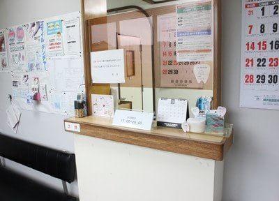 中郷歯科医院 南中郷駅 3の写真