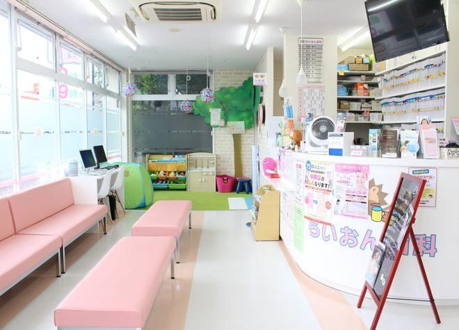 らいおん歯科クリニック 16号医院2