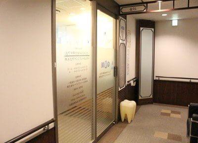 元町中華街歯科クリニック3
