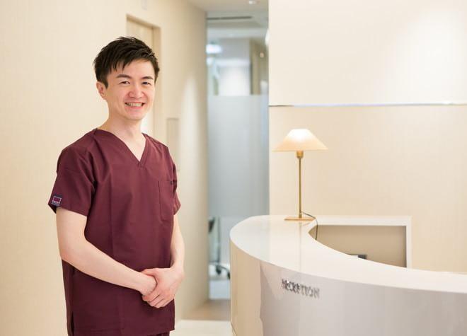 UC矯正歯科クリニック麻布十番