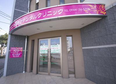 大牟田駅近辺の歯科・歯医者「大聖会 ありあけデンタルクリニック」