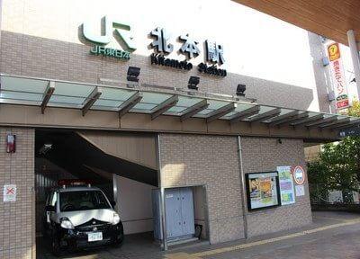 当院は、北本駅西口から出ているバスで5分の場所にございます。