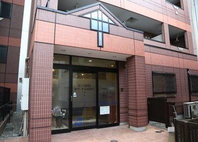 石川医院の入り口です。横浜駅、平沼橋駅からも通いやすい医院です。