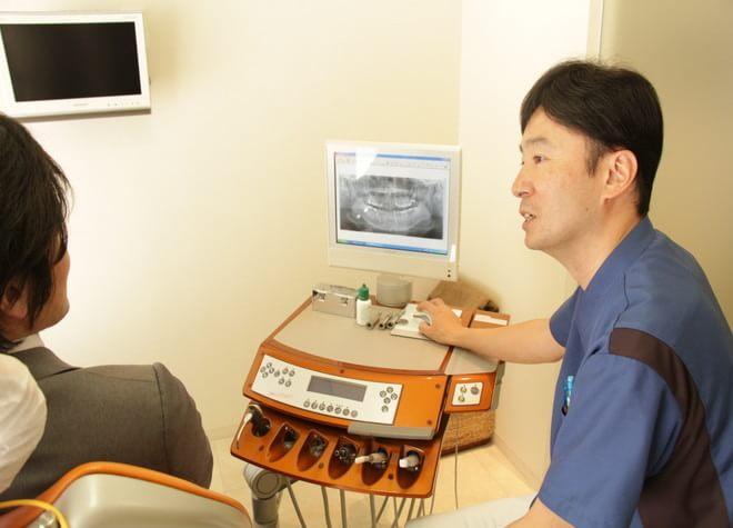 ともき歯科クリニック3