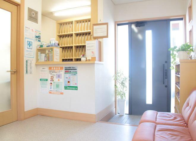 井本歯科医院3