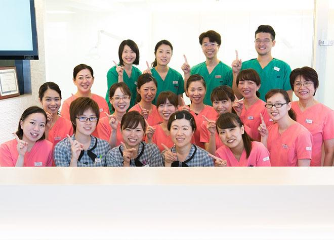 ヤガサキ歯科医院