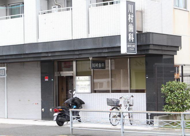 川村歯科医院(西京極大門町)6