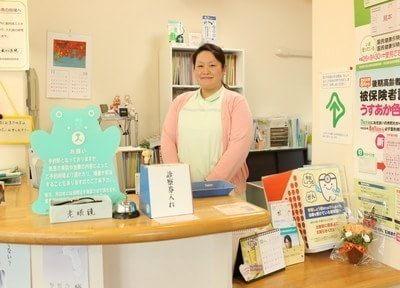 金子歯科医院 羽後本荘駅 3の写真
