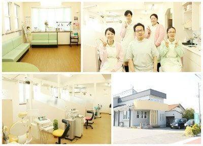金子歯科医院 羽後本荘駅 1の写真
