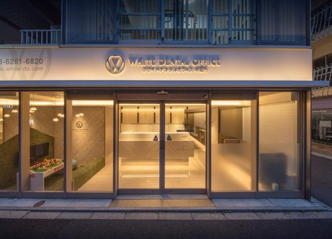 ホワイトデンタルオフィス半蔵門7