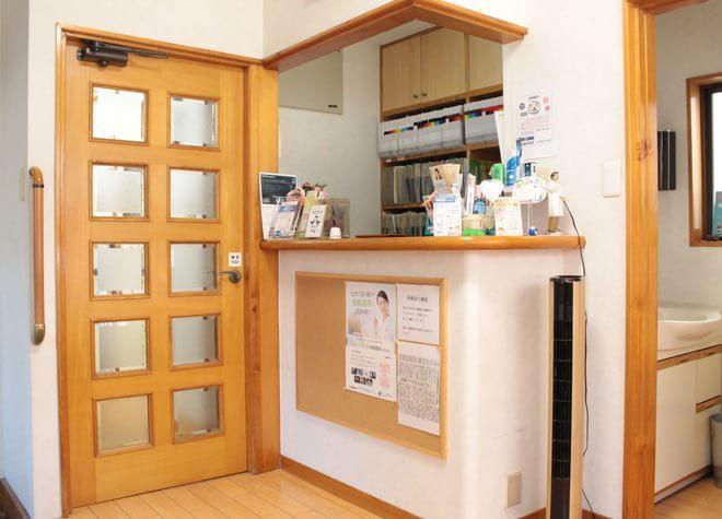 渡辺歯科医院6