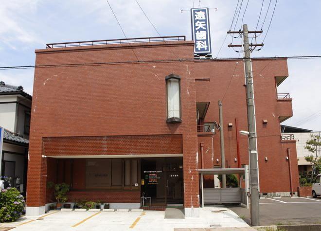 遠矢歯科医院(福井市二の宮)7