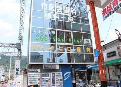 瓢箪山駅(大阪府)近辺の歯科・歯医者「ひょうたんやまヒロ歯科」