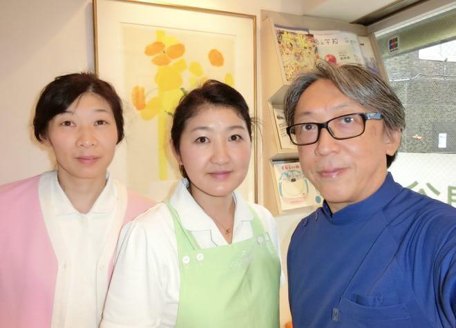 関谷歯科医院
