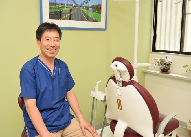 山下町 歯医者