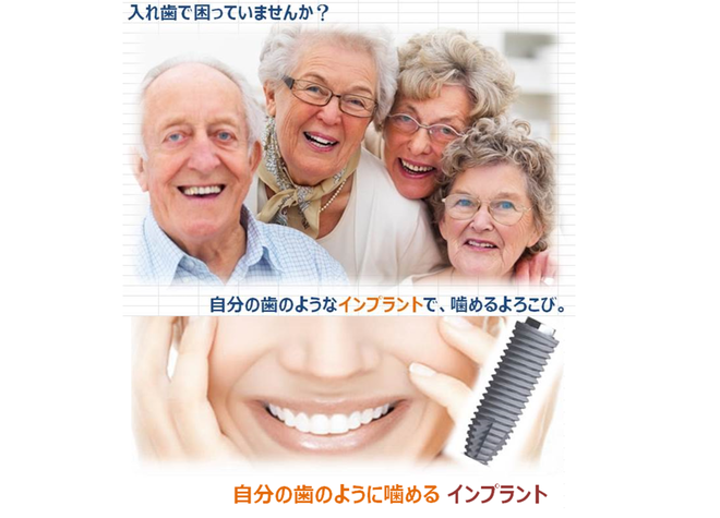 ささき歯科クリニック1