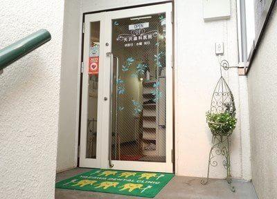 矢沢歯科医院の入り口です。こちらから院内へお入りください。