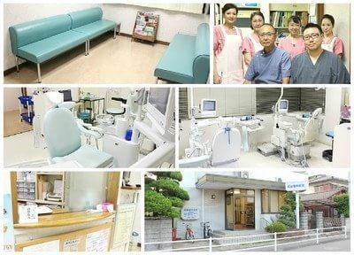成田歯科医院1