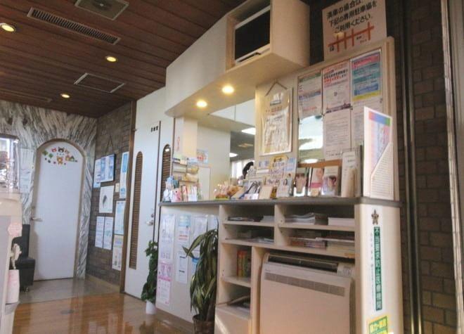 北村歯科医院(写真2)