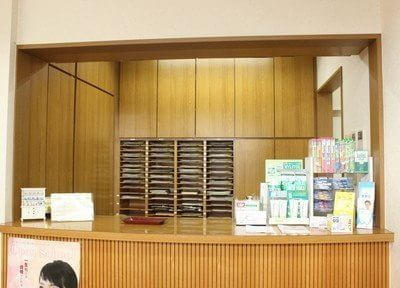 はま歯科医院の画像