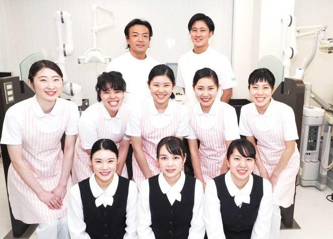 医療法人社団 歯友会 赤羽歯科 信濃町診療所