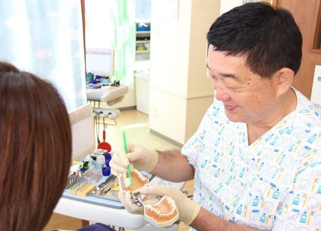 ブレーメンホワイト歯科