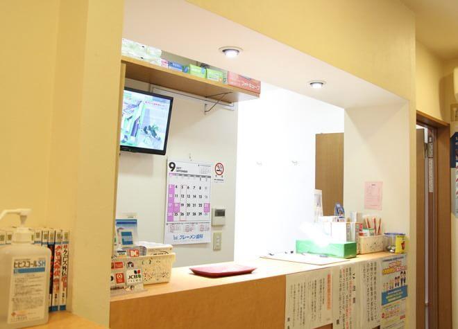 ブレーメンホワイト歯科5
