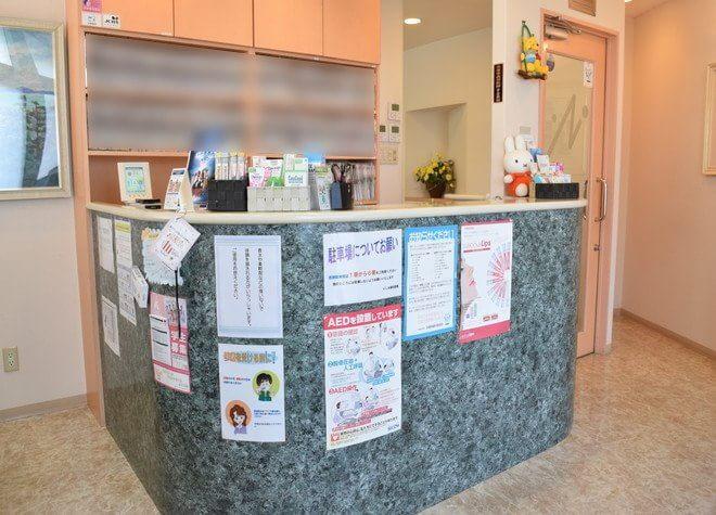 にしお歯科・小児歯科医院4