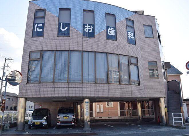 にしお歯科・小児歯科医院6