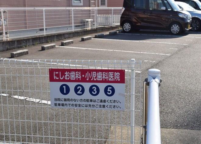 にしお歯科・小児歯科医院5