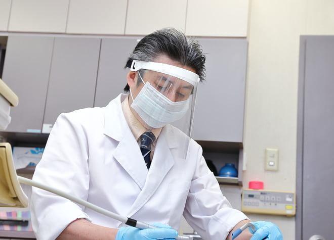サンタ歯科医院