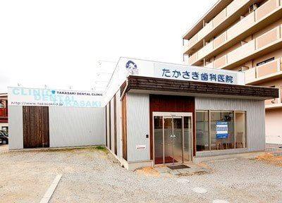 たかさき歯科医院の外観です。五位堂駅から徒歩3分の場所にあります。
