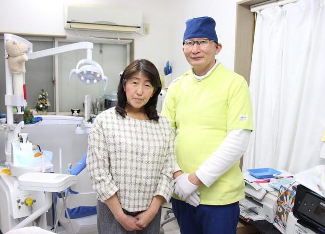 大屋歯科医院