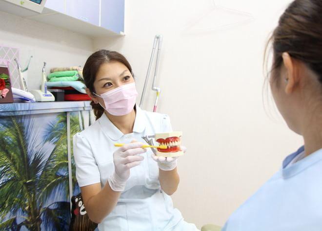 飯塚歯科医院4