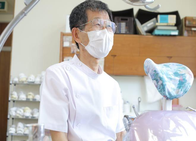 長谷川歯科