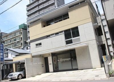 西鉄平尾駅近辺の歯科・歯医者「ちゃん歯科医院」