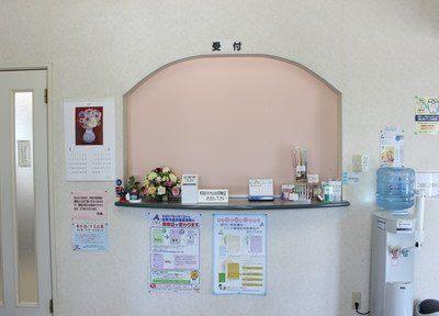 にしおか歯科医院3