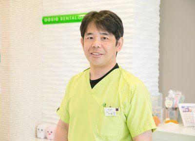 おおしお歯科医院 1