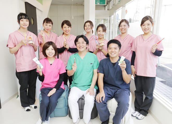 伊井歯科クリニック