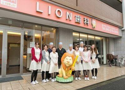 LION歯科1