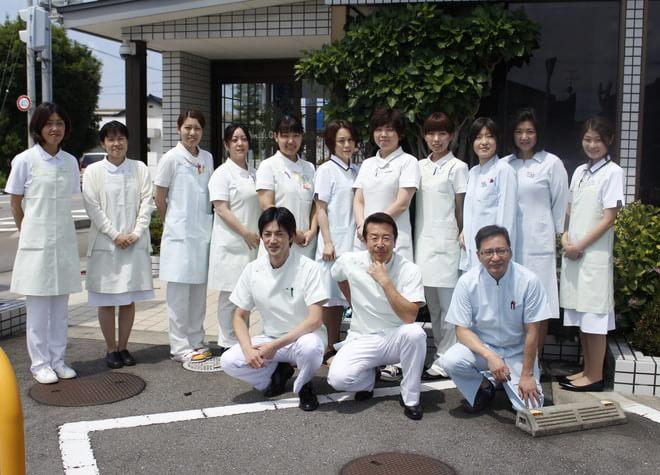 泉歯科医院