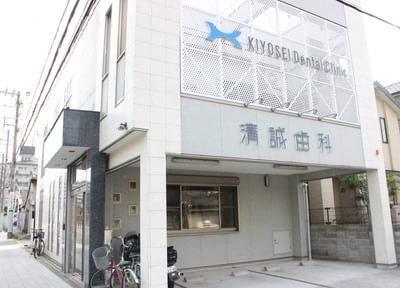 清誠歯科本院6