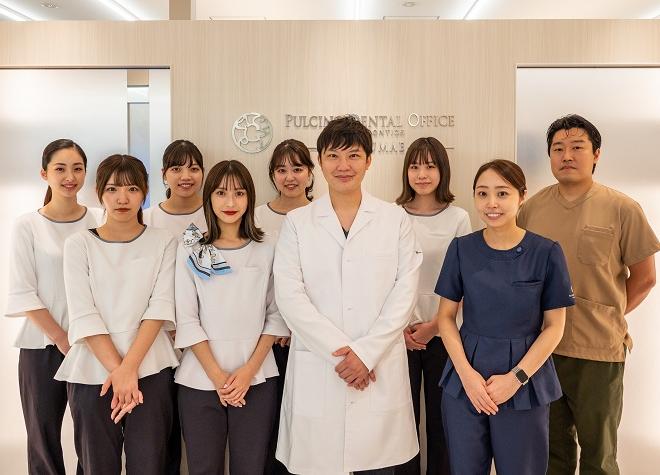 プルチーノ歯科・矯正歯科神宮前
