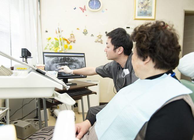 松野歯科医院3