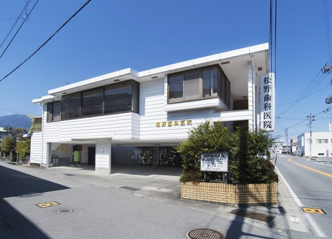 松野歯科医院6